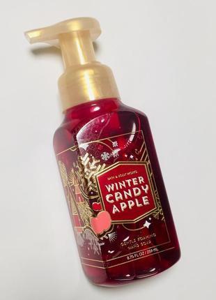 """Мыло пенка для рук с ароматом яблочной карамели """"зимнее яблоко&карамель"""", сша"""