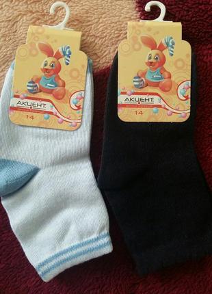Шкарпетки акцент, розмір 14