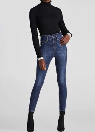 Крутые джинсы скинны высокая посадка zara premium