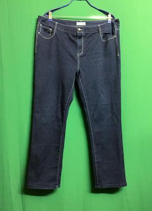 Демисезонные джинсы janina