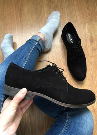 Нові чоловічі туфлі 44,5-45 розмір