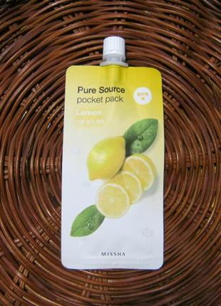 Ночная маска для лица missha pure source pocket pack 10ml lemon
