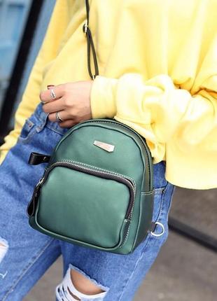 Небольшой зеленый рюкзак-сумка трансформер