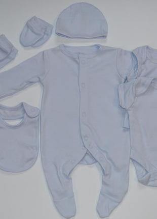 Набор для новорожденного mothercare размер early baby, up to 50 cm