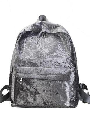 Серый вместительный велюровый рюкзак