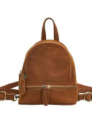 Шикарный кожаный небольшой коричневый рюкзак