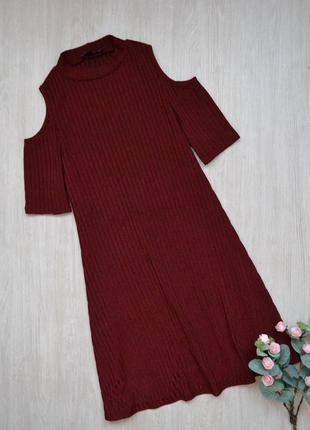 Актуальное платье-трапеция в рубчик с блеском