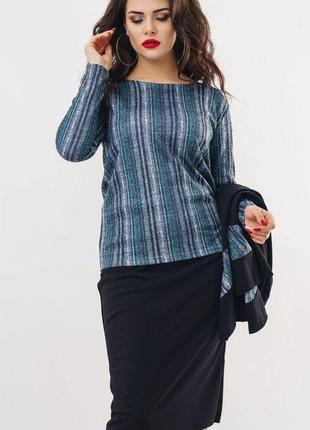 Новинка! женский демисезонный юбочный костюм-тройка, бежевого цвета, размер: 50-52, 54-56