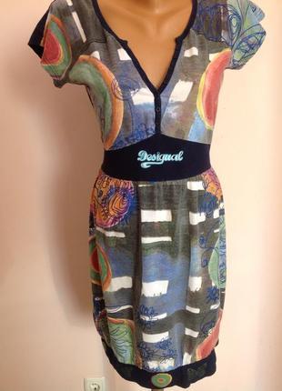 Фирменное трикотажное котоновое платье. /m/ brend desigual