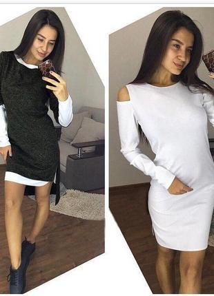 Костюм платье-двойка белое платье и накидка разных цветов ангора