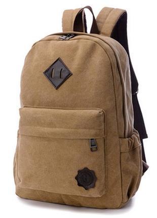 Рюкзак коричневый городской
