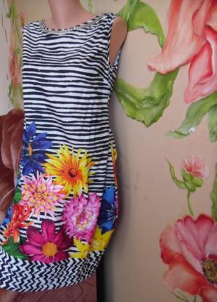 Натуральное летнее платье  р.48-50