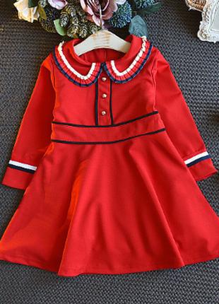 Новое очень красивое детское платье