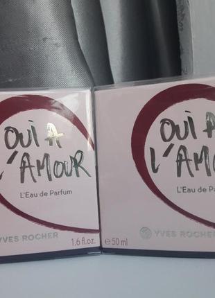 Yves rocher парфюмированная вода oui a l'amour набор
