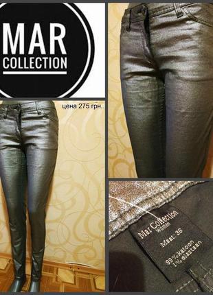 Стрейчевые джинсы от mar collection, оригинал
