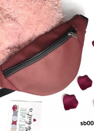 Красная марсала стильная поясная сумка бананка экокожа