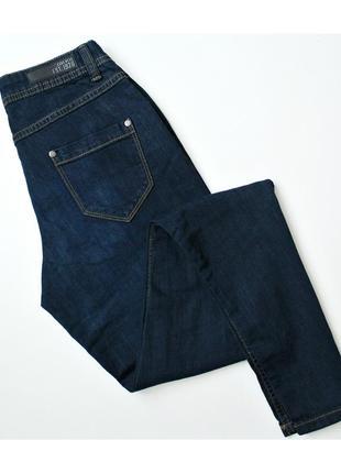 Стрейчевые джинсы синего цвета заужены скинни фирменные, как новые