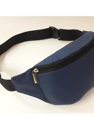 Стильная темно-синяя поясная сумка бананка экокожа