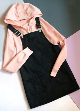 Комбинезон джинсовый юбка сарафан