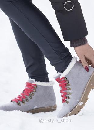 Серые ботиночки зима