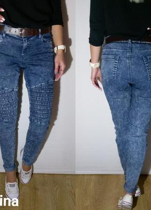Крутые меланжевые байкерские джинсы с завышенной талией janina