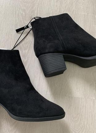 Ботинки нм