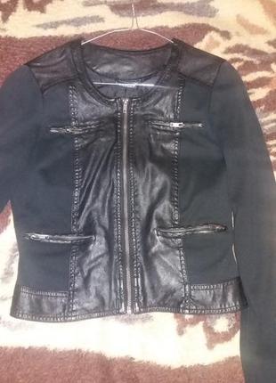Супер курточка
