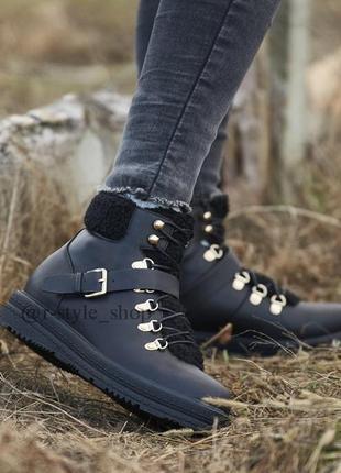 Ботинки утепленные с мехом барашкой