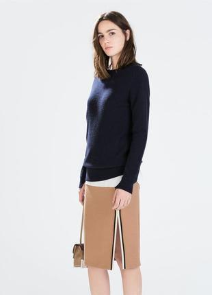 Обновка 💔 стильная бежевая юбка-карандаш с контрастной полоской спереди zara