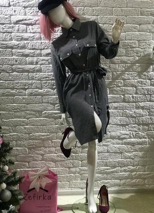 Актуальне плаття-сорочка у полоску, плаття під пояс