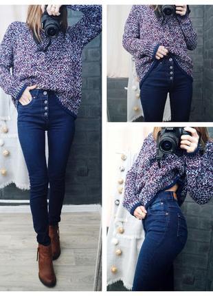 Скинни джинсы высокая талия заужены стрейч на пуговицах