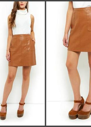 Стильная юбка под кожу с карманами(s/m см.замеры)