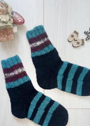 Теплые детские вязаные носки шерсть, полушерсть для дома, в сапоги, ботинки, кроссовки