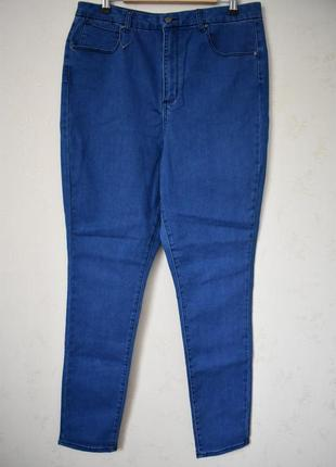 Новые джинсы большого размера с высокой талией размер 20