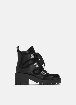 Кожаные ботинки с широкой подошвой