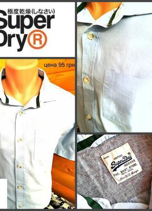 Рубашка от superdry, оригинал, пр-во индия, р l