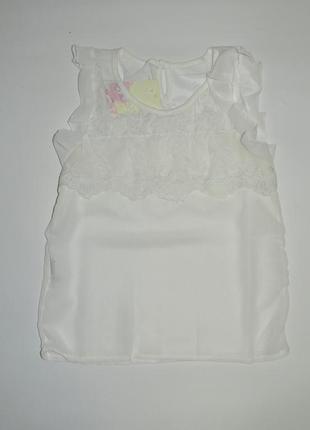 Детский костюм арт. 12393