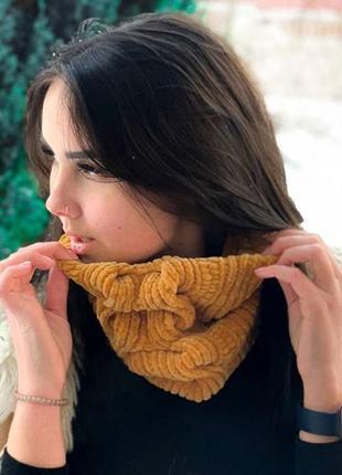 Плюшевый вязаный шарф снуд горчичный цвет