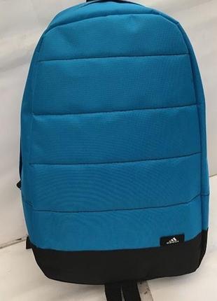 Рюкзак голубий