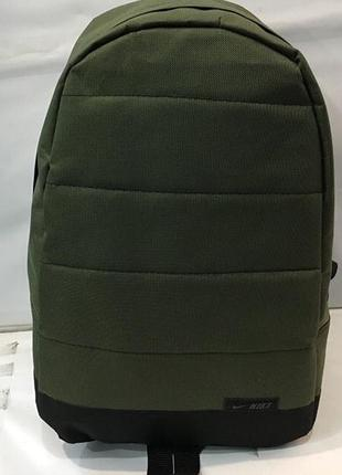 Рюкзак зелений