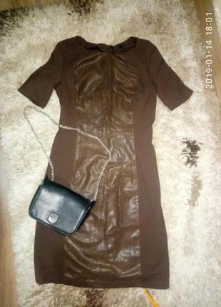 Платье миди под кожу от savage