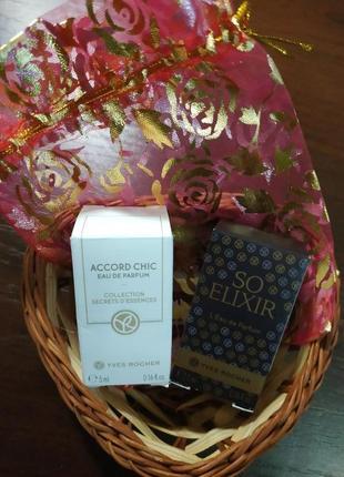 Набор из двух ароматов yves rocher + мешочек из органзы в подарок