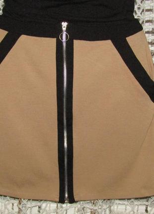 Кофейная юбка размер 8