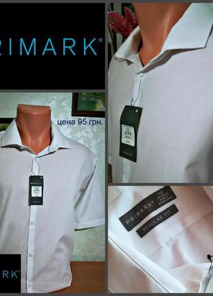 Рубашка с коротким рукавом от primark, оригинал, пр-во бангладеш, р. xl