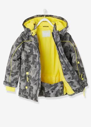 Куртка комуфляжная  на 5лет