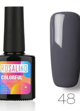 Акция ♥ гель лак 10 мл rosalind 48 серый темный эмаль