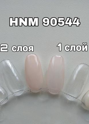 Гель лак hnm, полупрозрачный, для френча