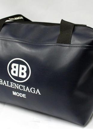 Сумка, дорожная сумка, спортивная сумка, бочонок, стильная сумка
