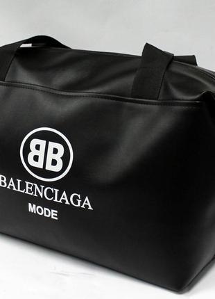 Сумка, дорожная сумка, спортивная сумка, бочонок, стильная сумка, ручная кладь