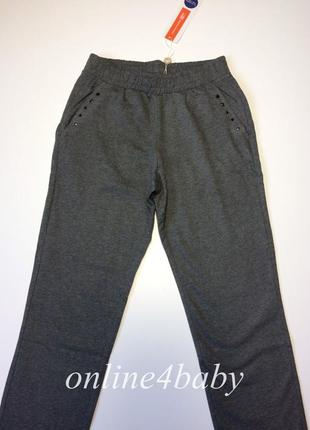 Детские спортивные штаны original marines девочку 12 лет, рост 152 см
